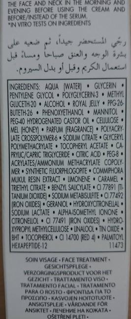Guerlain_WateryOil_Ingredients